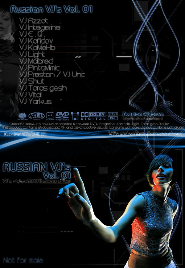 Russian VJ 's Vol 01 - Videoinstallations show DVD Video